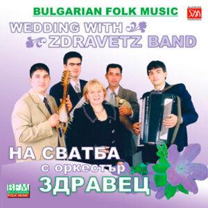 Zdravets Orchestra 歌手頭像