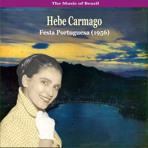 Hebe Carmago 歌手頭像
