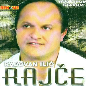 Radovan Ilic Rajce 歌手頭像