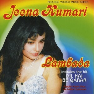 Jeena Kumari 歌手頭像
