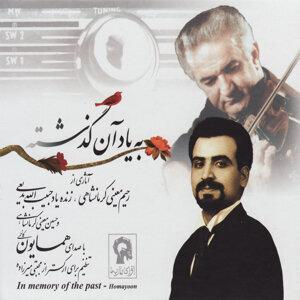 Homayun Kazemi 歌手頭像