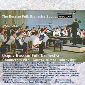 Osipov Russian Folk Orchestra 歌手頭像