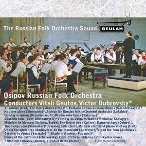 Osipov Russian Folk Orchestra