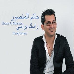 Hatem Al Mansour 歌手頭像
