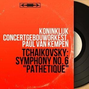 Koninklijk Concertgebouworkest, Paul van Kempen 歌手頭像