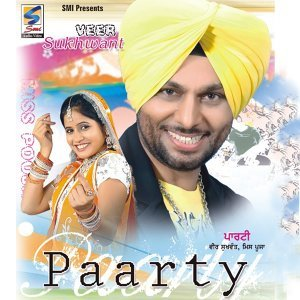 Miss Pooja, Veer Sukhwant 歌手頭像