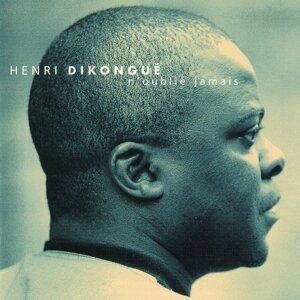 Henri Dikongué