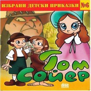Slavka Slavova 歌手頭像