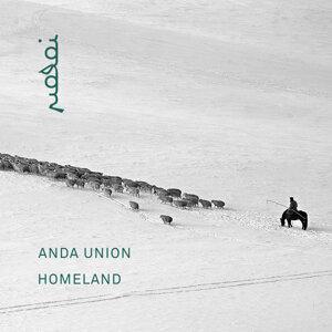 Anda Union