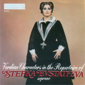 Stefka Evstatieva 歌手頭像
