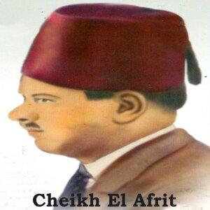 Cheikh El Afrit 歌手頭像