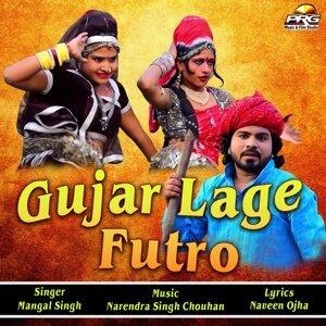 Mangal Singh 歌手頭像