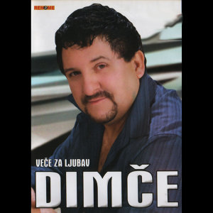 Milutin Dimac Dimce 歌手頭像