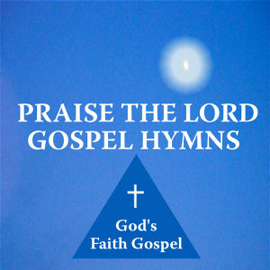 God's Faith Gospel 歌手頭像