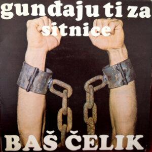Bas Celik 歌手頭像