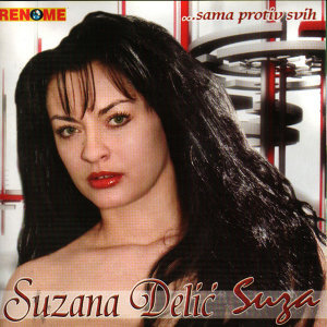 Suzana Delic Suza 歌手頭像