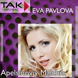 Eva Pavlova 歌手頭像