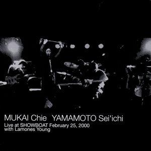 Mukai Chie & Yamamoto Sei'ichi 歌手頭像