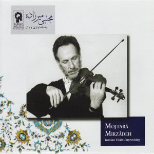 Mojtaba Mirzadeh 歌手頭像