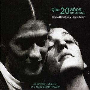 Jesusa Rodríguez 歌手頭像