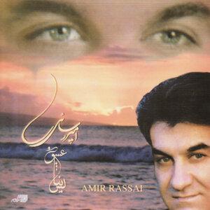 Amir Rassai 歌手頭像