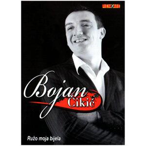 Bojan Cikic 歌手頭像