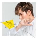 邱梓謙 (Eason Qiu)