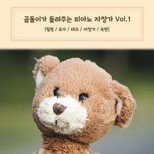 Teddy Bear Lullaby 歌手頭像