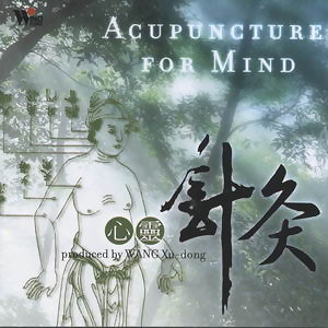 Acupuncture for Min (心靈針灸) 歌手頭像