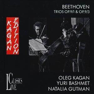 Oleg Kagan 歌手頭像
