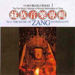 藏族音樂專輯 歌手頭像
