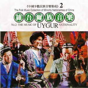維吾爾族音樂專輯 歌手頭像