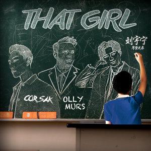 Olly Murs, Liu Yu Ning, CORSAK 歌手頭像