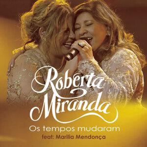 Roberta Miranda 歌手頭像