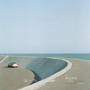 詹士賢 (HSIEN CHAN) Artist photo