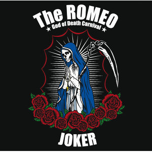 The Romeos 歌手頭像