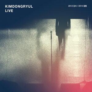 金東律 (Kim Dong-Ryul) 歌手頭像