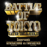 GENERATIONS from 放浪一族 vs FANTASTICS from 放浪一族 (GENERATIONS from EXILE TRIBE vs FANTASTICS from EXILE TRIBE)