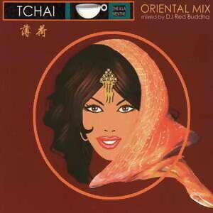 Tchai (薄荷) 歌手頭像