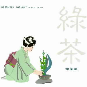 Green Tea The Vert 歌手頭像