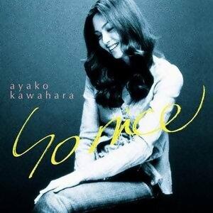 川原亞矢子 (Ayako Kawahara)
