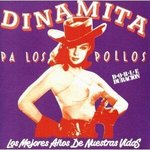 Dinamita Pa Los Pollos 歌手頭像