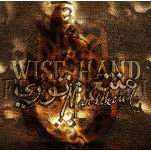Wise Hand Feat. Nouri 歌手頭像