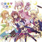 Coro Machikado [Shamiko (CV:Konomi Kohara), Momo (CV:Akari Kito), Lilith (CV:Minami Takahashi), Mikan (CV:Tomoyo Takayanagi)] / Shami Momo [Yuko Yoshida (CV:Konomi Kohara), Momo Chiyoda (CV:Akari Kito)]
