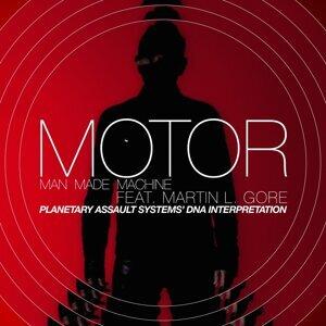 Motor (原動力樂團) 歌手頭像