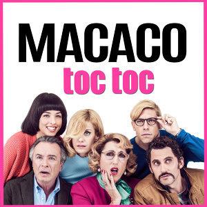 Macaco (馬卡寇樂團)