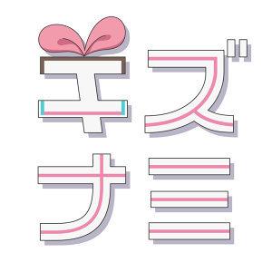 Kizuna AI & 中田ヤスタカ