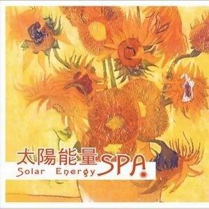 Solar Energy SPA (太陽能量SPA) 歌手頭像