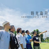 Nowhere Boys along with 郑伊面