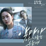 Kim Igyeong
